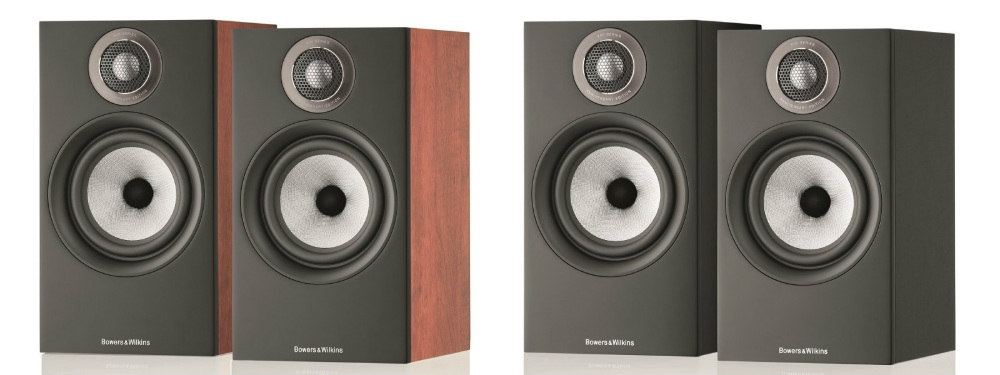 Bowers & Wilkins 600 Series Anniversary Edition