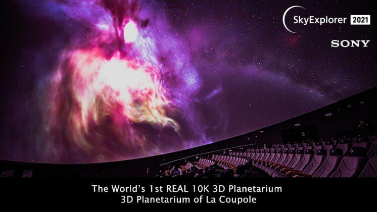 Planétarium de la Coupole 3D 10K Sony
